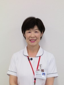 tsuchida nursing director